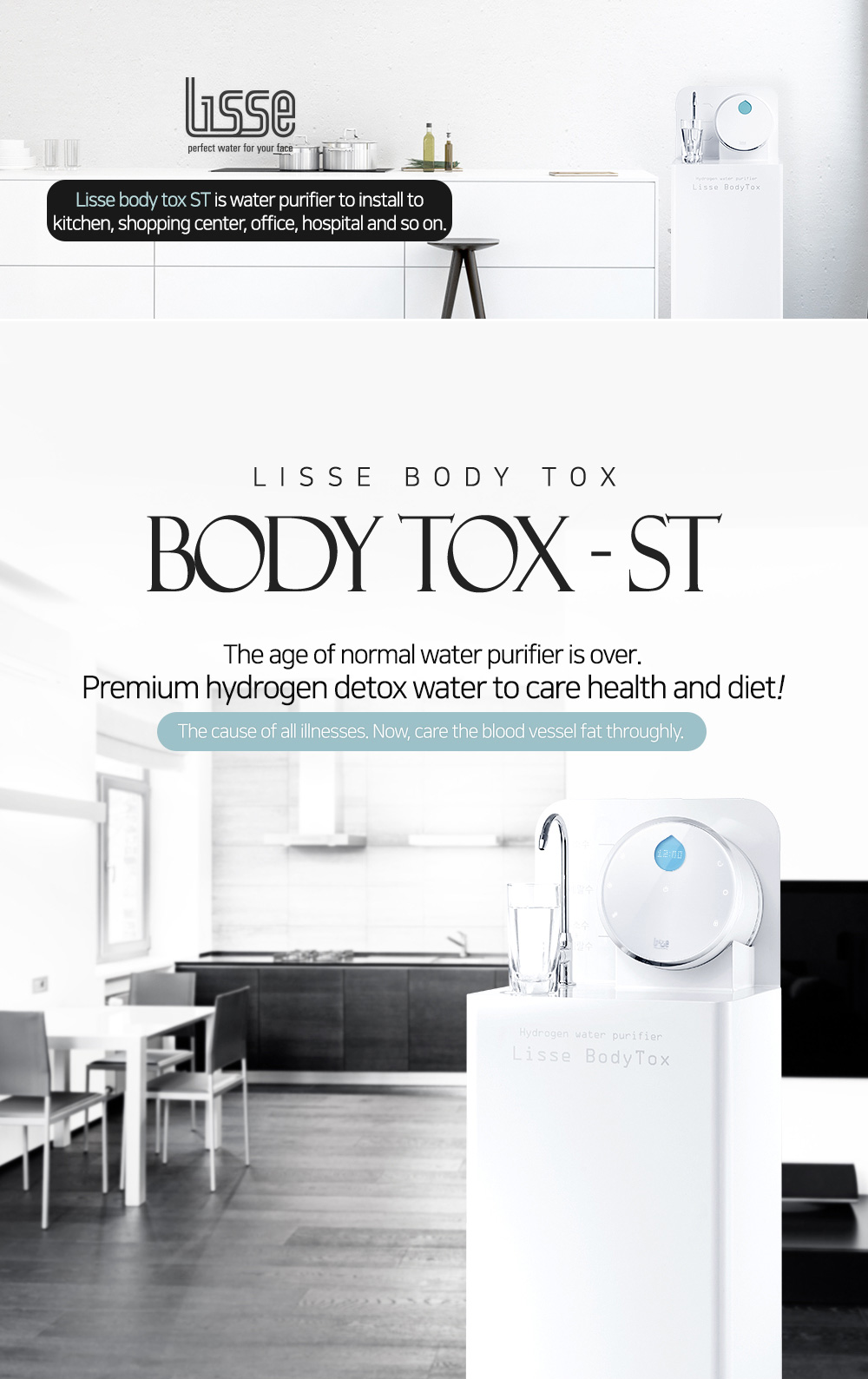 Lisse Body Tox Stand